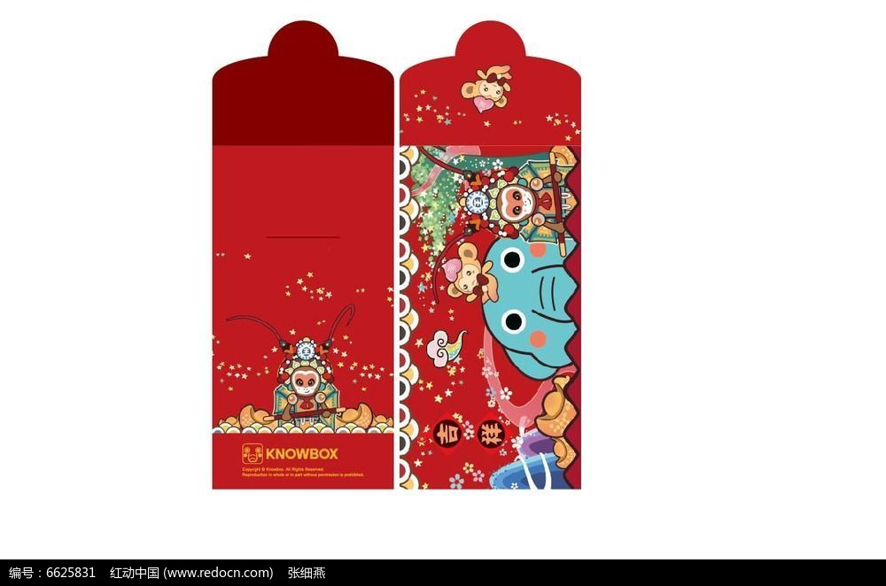 吉祥卡通动物红包图片