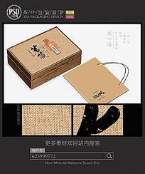 麻布茶叶礼盒包装设计平面图图片