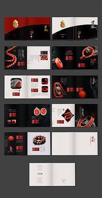 南红玛瑙画册设计