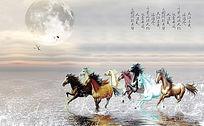 念奴娇大江东去八骏来福大型古典中国风电视背景墙