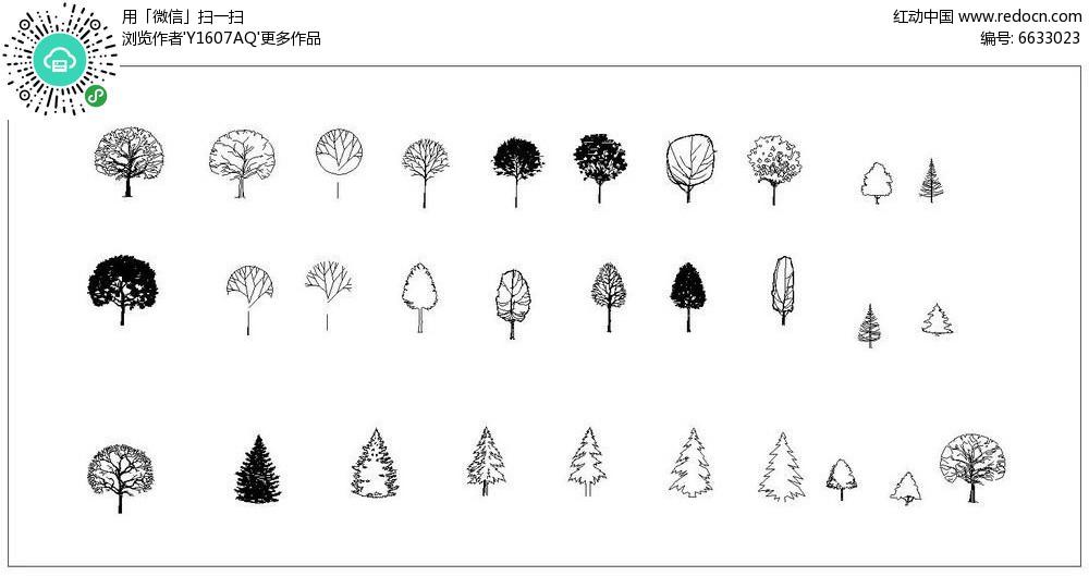 乔木立面图例图片