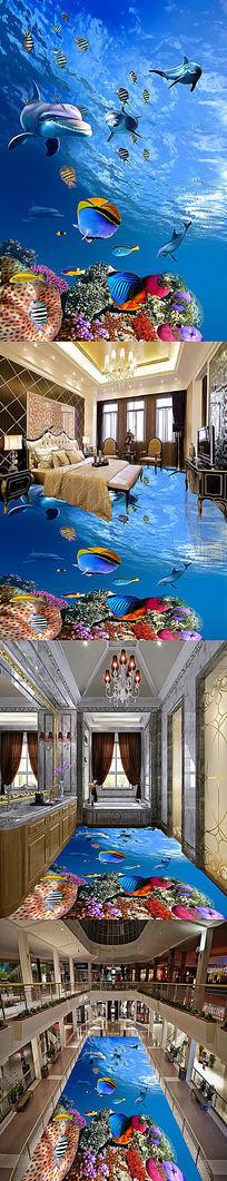 清新海底世界立体地画