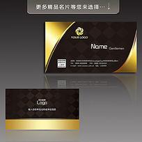 商业名片金融业名片模板设计