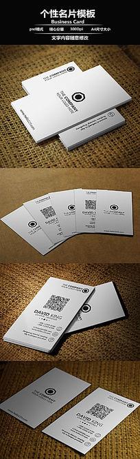 竖版简洁白特种纸背景名片设计