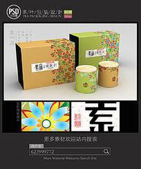 铁观音茶叶包装设计平面图图片