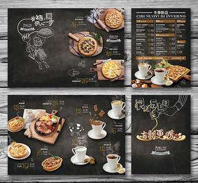 西餐厅下午茶菜单 PSD