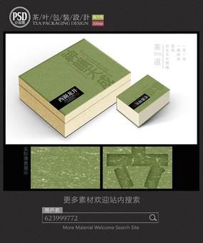 西湖龙井茶包装设计平面图图片