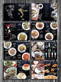 意面西餐厅菜单