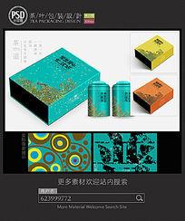 越陈越香普洱茶包装设计平面图图片