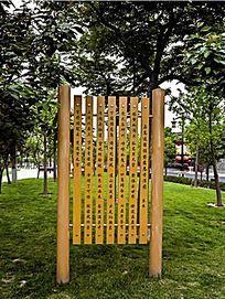 竹制草坪文化指示牌 JPG