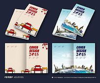 创意旅游画册封面设计
