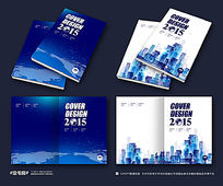 企业宣传画册封面设计模板