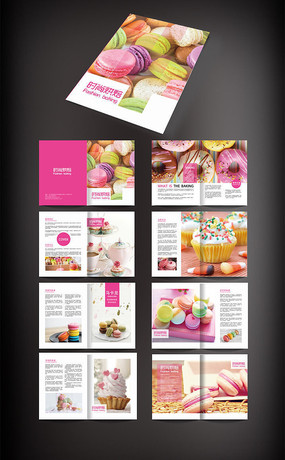 时尚烘培蛋糕画册设计
