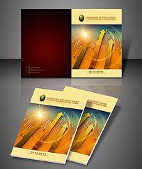 投资金融理财画册封面