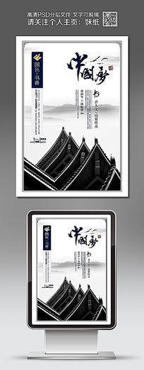 中国梦主题挂画图片模版