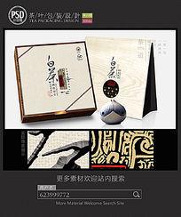 安吉白茶包装设计平面图图片