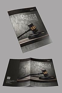 创意法律企业封面设计