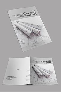 创意蓝工程企业封面设计