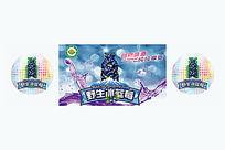 创意蓝莓汁包装展台展板