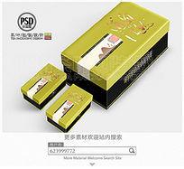 道法自然茶叶包装设计平面图图片 PSD