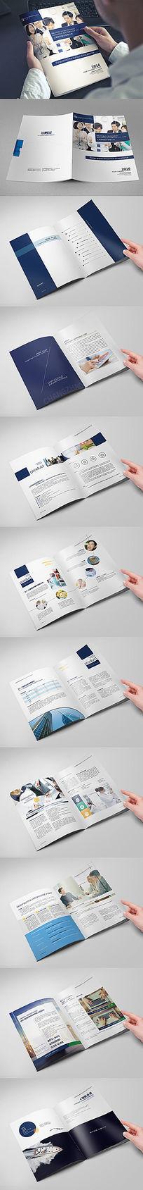 大气简洁企业公司宣传画册版式设计模板