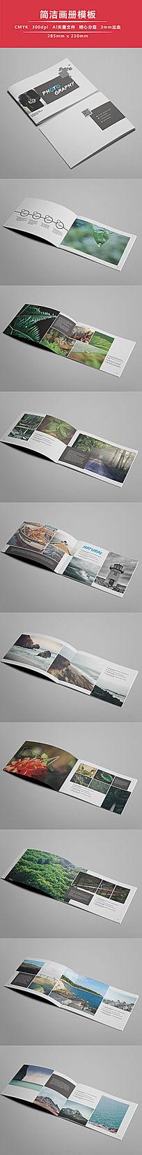 风景类画册版式设计