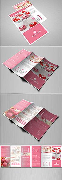 粉嫩甜品折页