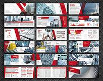 钢构宣传画册