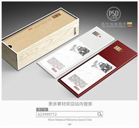 藏阳安神茶茶叶礼盒设计图片