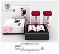 高山茶包装设计平面图图片