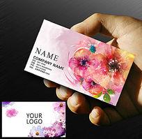 个性时尚花卉图案名片设计