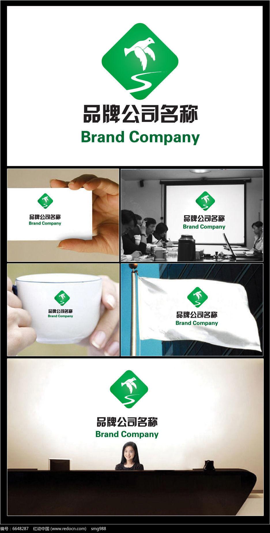 鸽子和河流组成的绿色主题公司标志图片