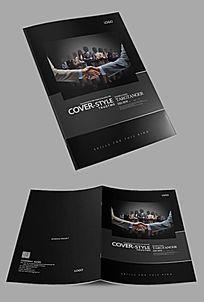 黑色大气商务培训画册封面