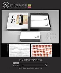 简约素雅茶叶礼盒包装设计平面图图片