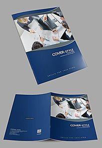 蓝色商务培训企业宣传画册封面