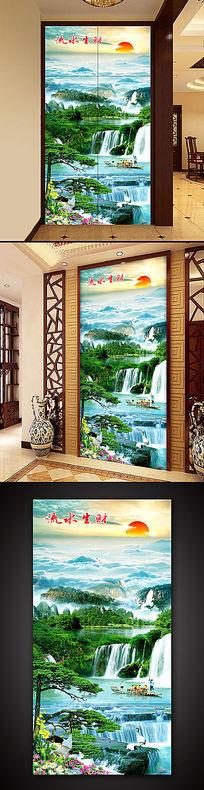 流水生财迎客松山水风景画玄关背景墙