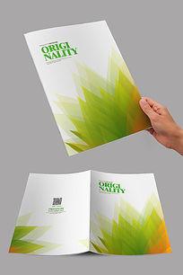 绿色时尚创意花瓣封面