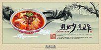 美食文化餐饮展板挂图之煎炒烹炸