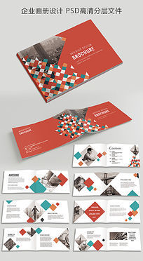 平面广告画册设计创意画册