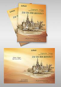 企业科技画册封面设计