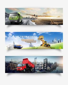 商务风格建筑行业渣土运输企业banner
