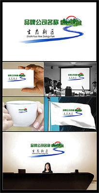 小河森林绿色环保主题的公司标志