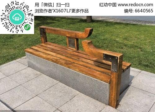 中式翘角扶手休息座椅图片