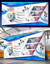 创意现代企业发展文化背景墙展板设计