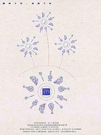 瓷器瓷韵海报设计