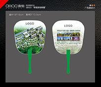 地产广告扇设计 CDR