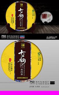 古茶树宫廷茶饼包装设计