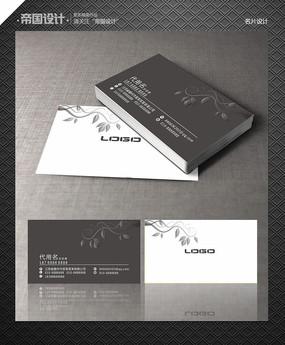 黑白花卉名片设计