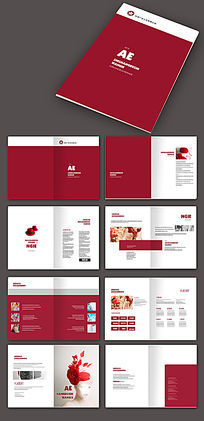 红色时尚画册