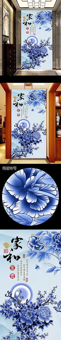 家和富贵青花花鸟玄关电视背景墙